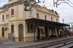 Estació de Gavà.