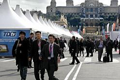 Els recintes del congrés s'ubiquen a la plaça d'Espanya de Barcelona.
