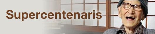 Supercentenaris